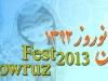 جشن عید نوروز ۱۳۹۲