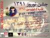 جشن نوروز ۱۳۹۱