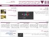 راهاندازی وبگاه جدید کانون مهندسان ایرانی مقیم اتریش