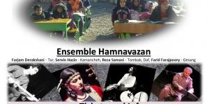 کنسرت خیریه به نفع زلزلهزدگان کرمانشاه